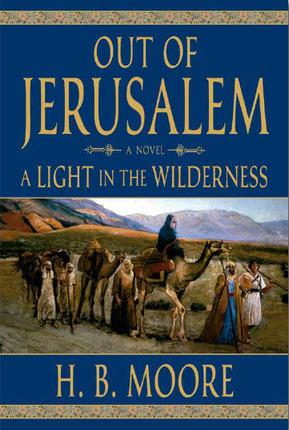 5064622 out of jerusalem