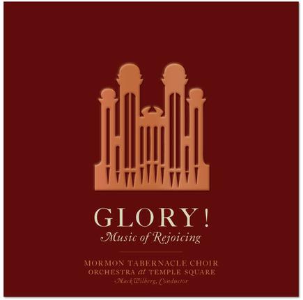 5063064 glory
