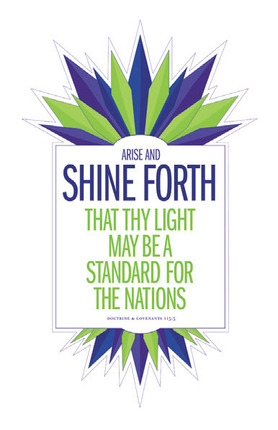 Arise and Shine Forth: Cool Colors (11x17 Print)