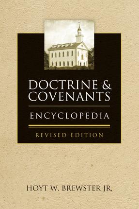 Dcencylopediarevised