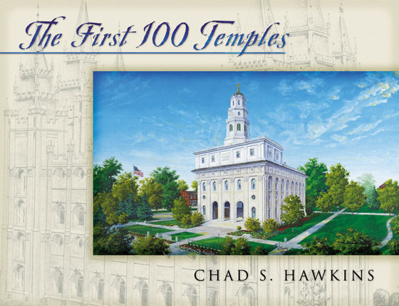 First100temples cover