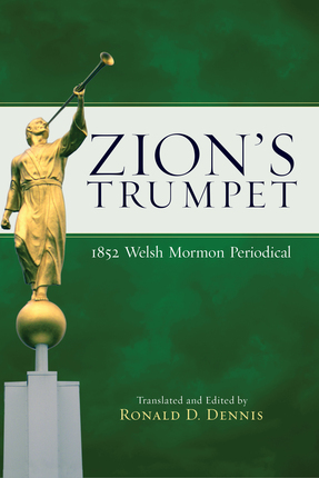 Zions trumpet 1852 front only