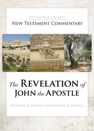 The revelation of john the apostle deseret book the revelation of john the apostle fandeluxe PDF