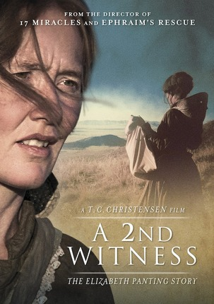 A 2nd witness dvd