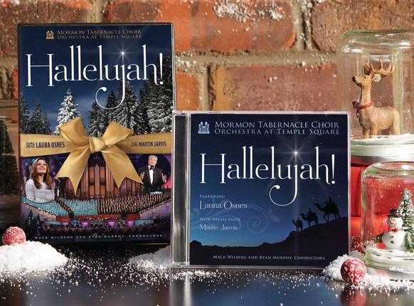Hallelujah motab christmas set