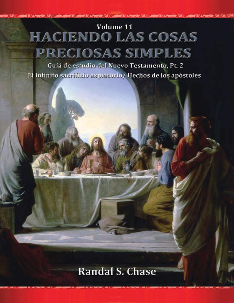 Nt51 cover spanish 8.5x11