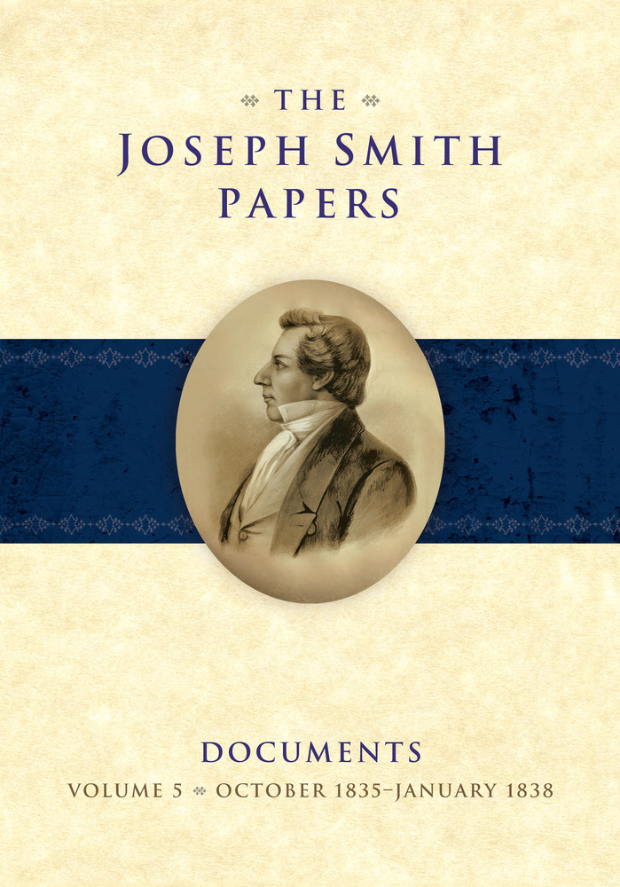 Jsp documents v5 cover