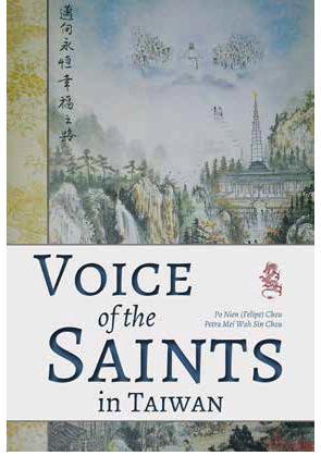 Voice of the saints taiwan