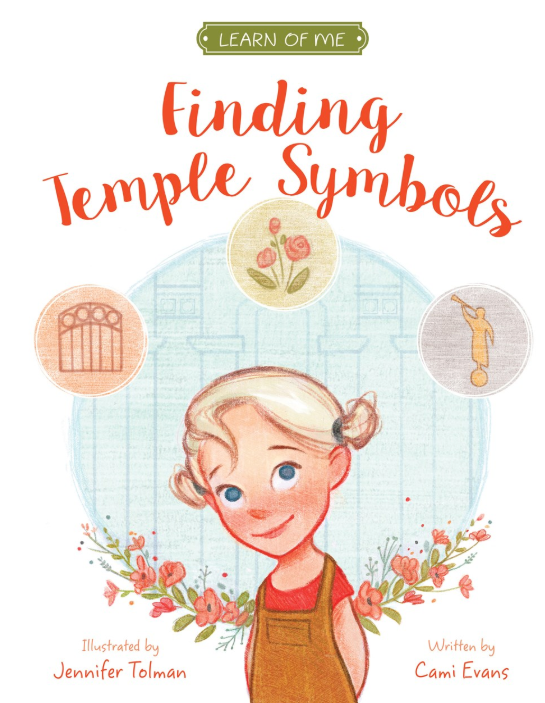 Finding temple symbols
